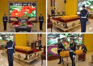 南京市生态葬奖补实施办法